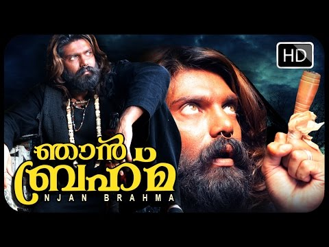 Njan Brahma Malayalam Full Movie | Arya ,Pooja ,Bharathi ,Ranjini ,Krishnamoorthy movies