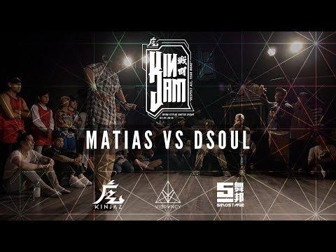 Matias Vs Dsoul [TOP 16] | KINjam LA 2018 [@VIBRVNCY 4K] - Thời lượng: 5 phút, 11 giây.