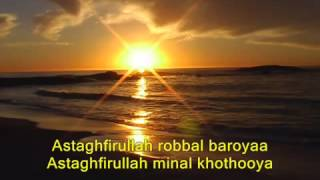 Astaghfirullah Hadad Alwi   YouTube Video