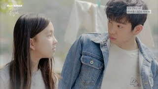 Nonton JTBC Drama '사랑하는 은동아' My Love Eundong - The Beginning Ep.1 Film Subtitle Indonesia Streaming Movie Download