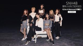 Download Lagu SNH48 7SENSES《Like a Diamond(闪耀)》MV正式版 Mp3
