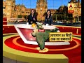 Twarit: Weather Update: Temperature may rise and likely to rain in Delhi - Video