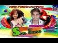 Sun suna II Jasobanta Sagar II New Sambalpuri Song 2018