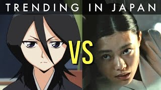 Nonton Bleach Live Action Characters Compared Film Subtitle Indonesia Streaming Movie Download
