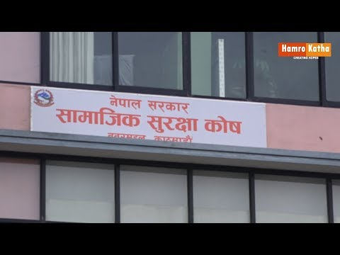 (श्रमिकको सुरक्षाको जिम्मेवारी सरकारको काँधमा  | जनतासँग प्रधानमन्त्री Janatasanga Pradhanmantri - Duration: 5 minutes, 28 seconds....)