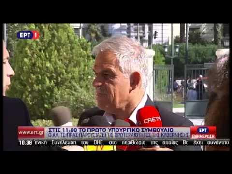 Δηλώσεις Ν. Τόσκα για το μεταναστευτικό – προσφυγικό