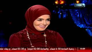 شيخ الحارة| لقاء الإعلامية بسمة وهبه مع الفنانة منى عبدالغني| الحلقة الكاملة 12 يونيو