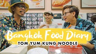 Video PECAH! INILAH TOM YUM TERENAK DI BANGKOK! - BANGKOK FOOD DIARY EPS 8 MP3, 3GP, MP4, WEBM, AVI, FLV Juli 2019
