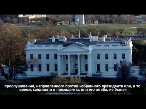 Новости США за 60 секунд. 5 Марта 2017 года - DomaVideo.Ru