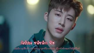 Video [Karaoke + THAISUB/SUBTHAI] iKON - LOVE SCENARIO MP3, 3GP, MP4, WEBM, AVI, FLV Juni 2018