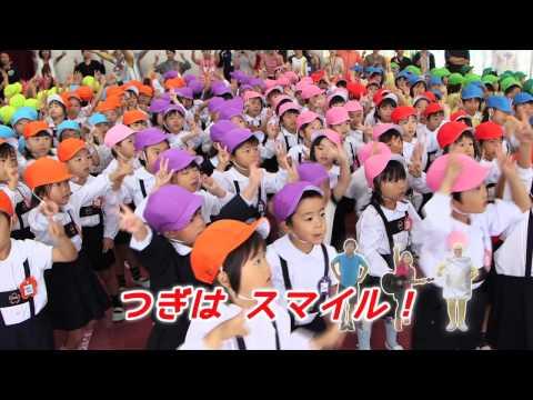 【サンテレビ】スマイルパワーTV #21 @白川台幼稚園