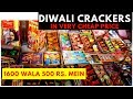 Diwali Crackers 2017 !! Cock Brand in Wholesale and in Cheap Price