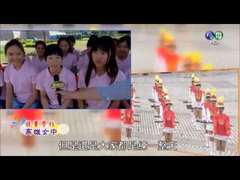 2018儀起爭霸-「國防部 107 年全國高級中等學校儀隊競賽」