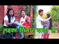 लइका छिनार बाड़ा स    Laika Chinar Bada Sa    Latest Hit Song 2017    Manorma Raj