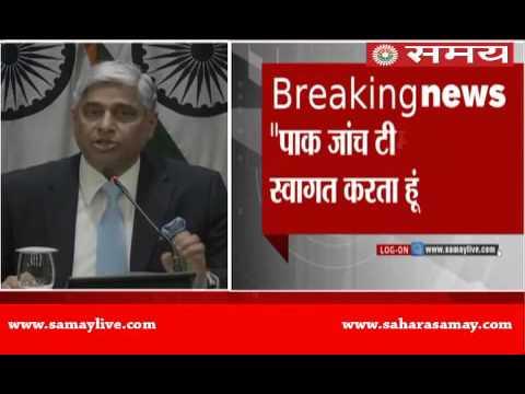 India Keeps Options Open on Pakistan Talks