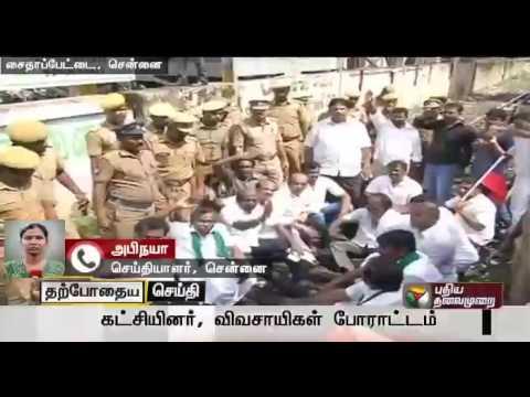 P-R-Pandian-coordinator-farmers-consortium-and-political-leaders-court-arrest-during-rail-roko