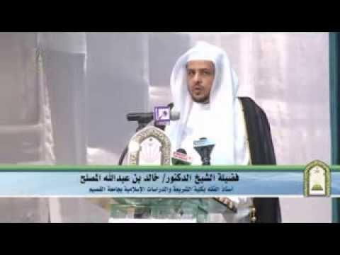 كلمة أ.د خالد المصلح في الحفل الختامي لبرنامج الندوات الشهرية