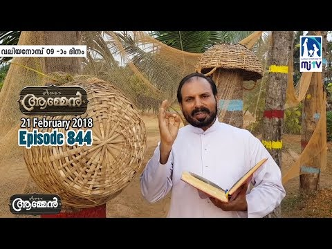 God quotes - Titus 03: 01  Amen - Word of God February 21, 2018