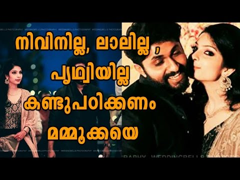Video Mammootty Attended Dhyan's Reception, Nivin, Mohanlal And Prithvi Missed The Day | Filmibeat download in MP3, 3GP, MP4, WEBM, AVI, FLV January 2017