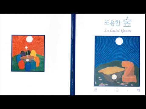 04 거룩한 모습 His Image In Your Countenance - by Keunhye Moon (Janice Kapp Perry's Music)