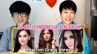 Video REAKSI ANAK SMA KOREA YANG POLOS MELIHAT ARTIS INDONESIA TERCANTIK! MP3, 3GP, MP4, WEBM, AVI, FLV November 2018