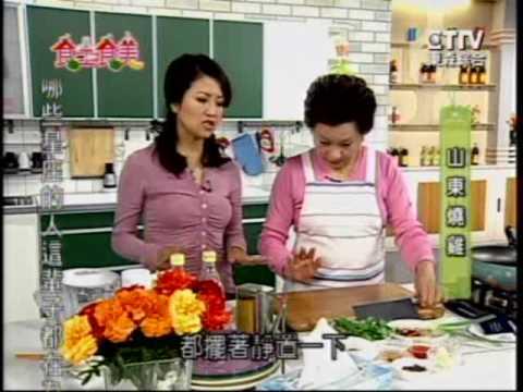 【美食】如何製作山東燒雞 (上)