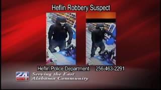 Heflin Police Seeking Suspect Identification