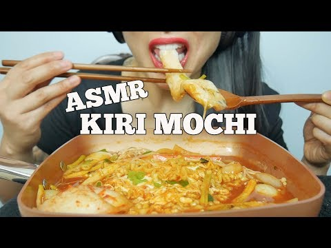 ASMR KIRI MOCHI + FIRE NOODLE (Stew Type) EXTREME SLURPING EATING SOUNDS (No Talking) | SAS-ASMR