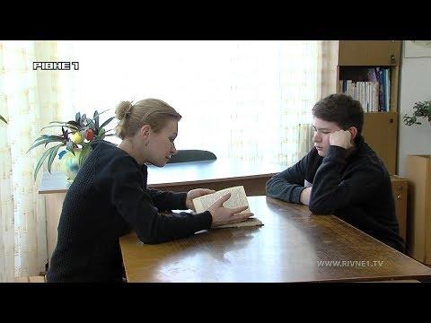 15-річний здолбунівчанин із багатодітної сім'ї потребує термінової допомоги [ВІДЕО]