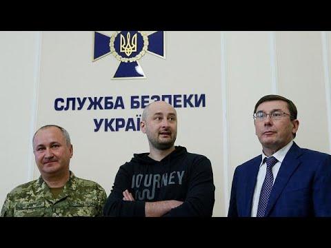 Mord inszeniert: Russischer Journalist Babtschenko (4 ...