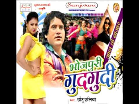 Video Bhojpuri Song Ho Dil Lage Naa download in MP3, 3GP, MP4, WEBM, AVI, FLV January 2017