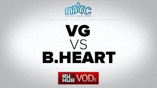 Bheart vs VG, game 1