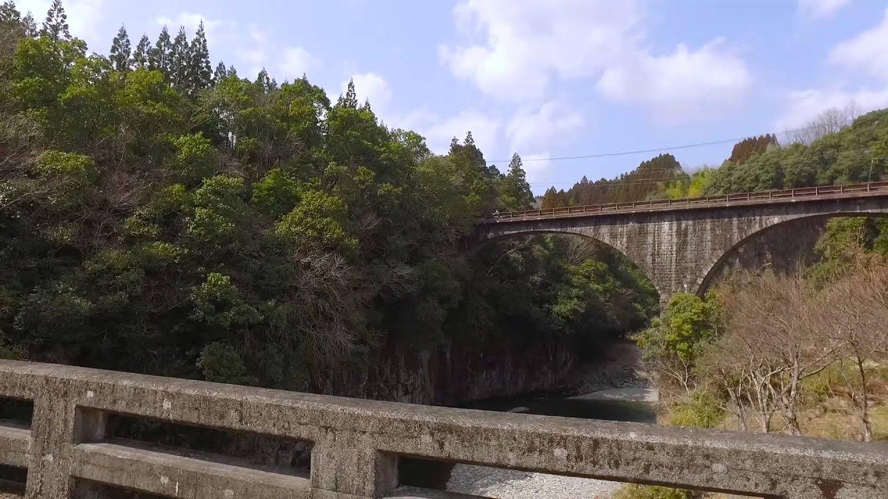 道の駅きよかわ周辺 / 出会橋・轟橋