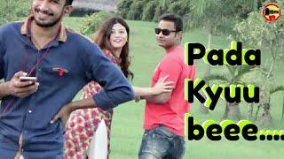 Video Fart Prank in Eco Park Kolkata MP3, 3GP, MP4, WEBM, AVI, FLV April 2018