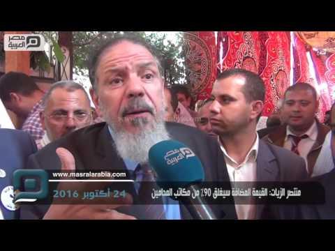 مصر العربية   منتصر الزيات: القيمة المضافة سيغلق 90% من مكاتب المحامين