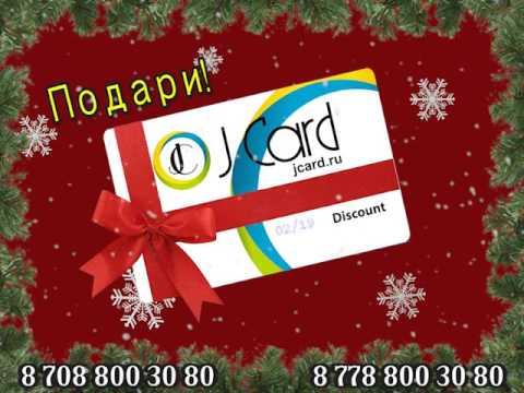 jcard+SNOW RUS