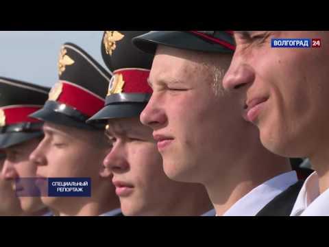 Военно-спортивный сбор суворовцев и кадетов «Наследники Победы» в Волгограде
