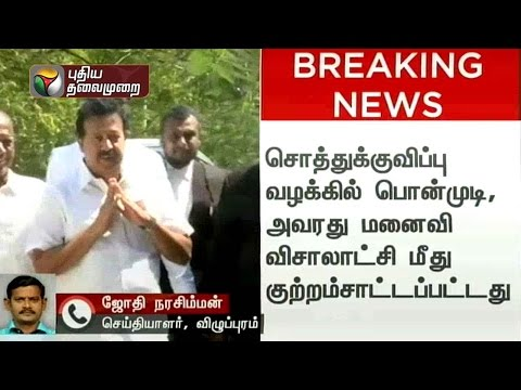 Live-Report-Former-DMK-minister-Ponmudi-and-his-wife-acquitted-in-the-disproportionate-assets-case