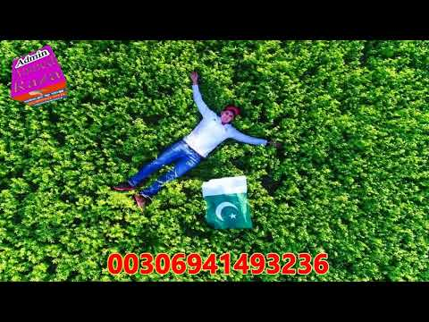 Video Sanu Teriyan Loran Way Ranjhan download in MP3, 3GP, MP4, WEBM, AVI, FLV January 2017