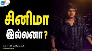 Video Karthik Subbaraj | How My Passion Helped Me Achieve My Dream | Tamil Motivation MP3, 3GP, MP4, WEBM, AVI, FLV Desember 2018