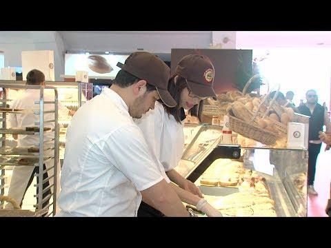 الدار البيضاء ..الملتقى الدولي لمهنيي المطعمة والمواد الغذائية والصناعة الفندقية