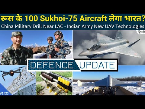 Defence Updates #1423 - India To Buy 100 Checkmate, China Drill Along LAC, India New UAV Tech