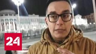 """В Екатеринбурге к """"Часу Земли"""" присоединились велосипедисты"""