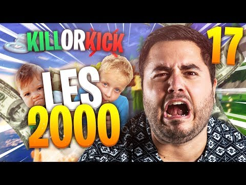 🏅 LES 2000, LES PROS FORTNITE ! KILL OR KICK #17 (видео)