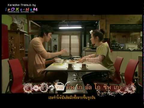 [Karaoke-Thaisub] Making Love – 4minute (Personal Taste Ost.)