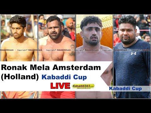 Ronak Mela Kabaddi Cup Amsterdam (Holland) 12 Aug 2018
