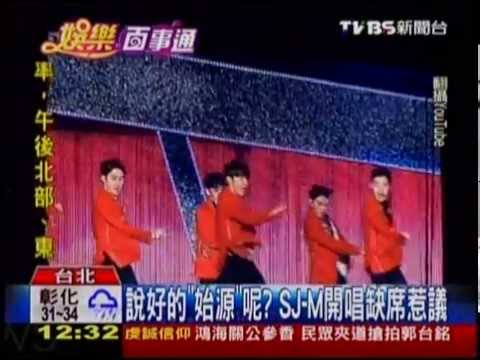 140622 TVBS News-Super Junior-M 來台開唱 始源缺席