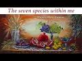 The seven species within me - 7 steps in Avodat Hashem - Rabbi Alon Anava
