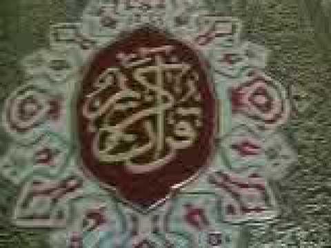 سورة الهمزة – للشيخ عبدالباري الثبيتي