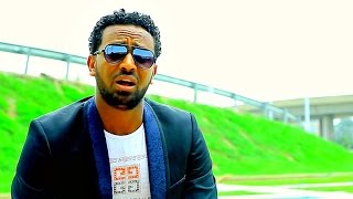 Efrem G/Michael - Salayat - New Ethiopian Music 2016 (Official Video)